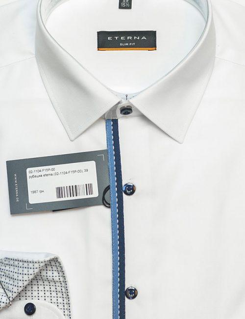 Рубашка мужская белая Slim Fit 100% хлопок
