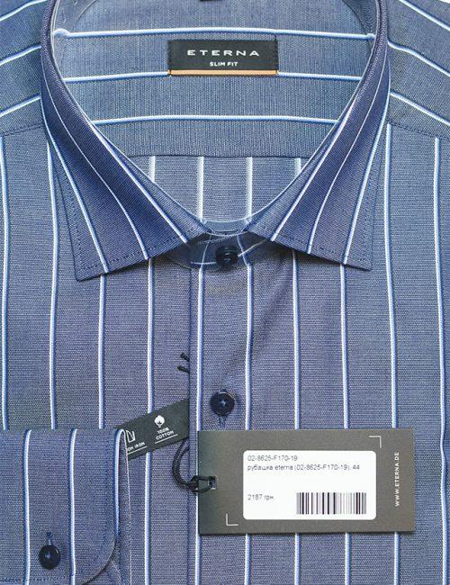 Мужская рубашка синяя в полоску Slim Fit 100% хлопок