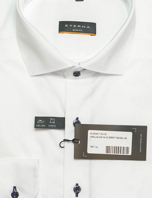 Рубашка белая приталенная с длинным рукавом 100% хлопок