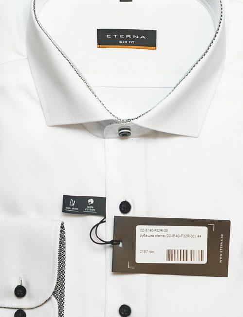 Мужская рубашка приталенная белая с длинным рукавом 100% хлопок