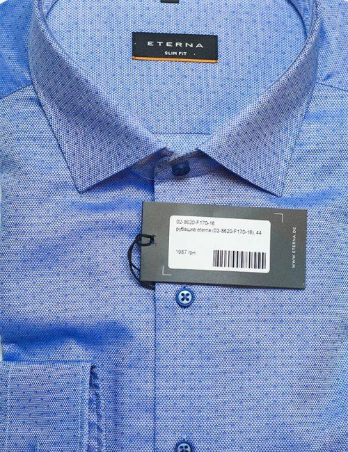 Рубашка мужская синяя в орнамент 100% хлопок