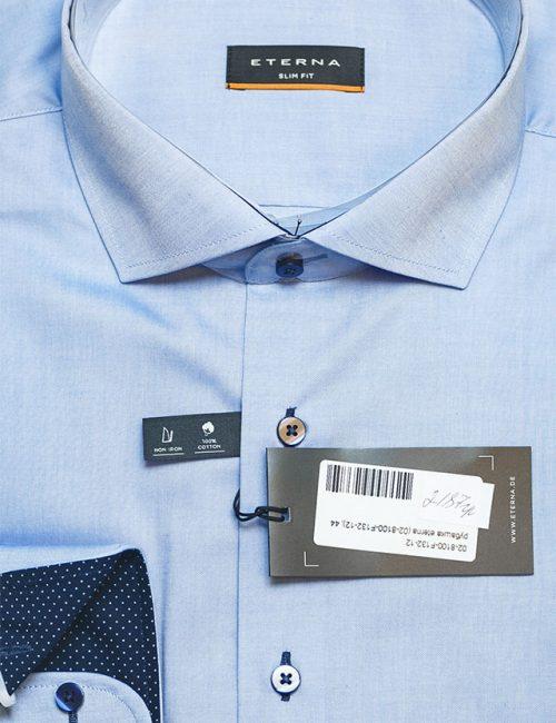 Рубашка голубая приталенная с длинным рукавом 100% хлопок