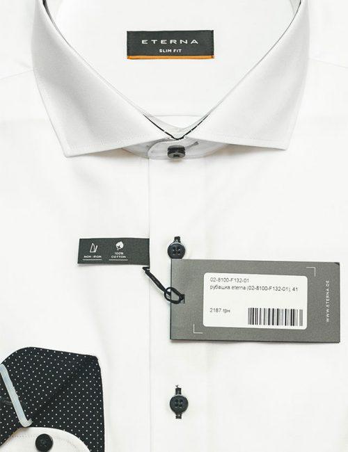 Мужская рубашка белая Slim Fit 100% хлопок