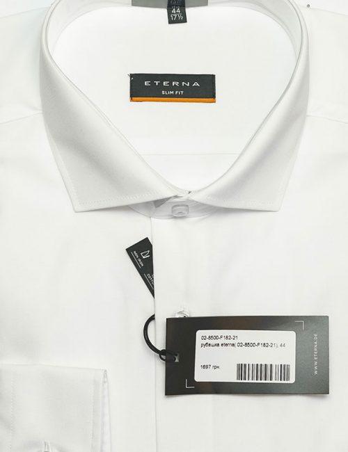 Рубашка белая Slim Fit 100% хлопок
