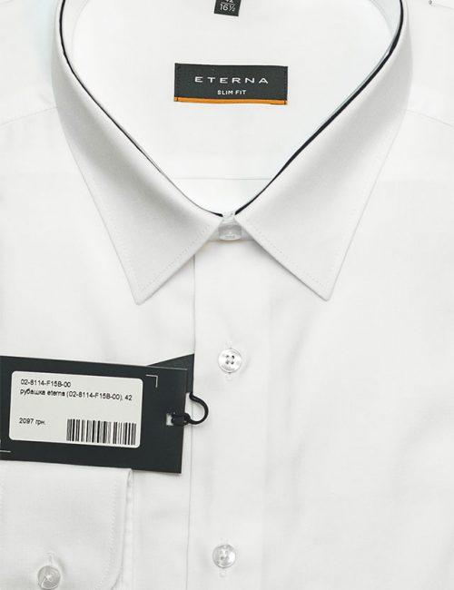 Мужская рубашка приталенного кроя белая 100% хлопок