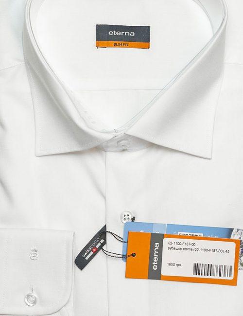 Мужская рубашка с длинным рукавом приталенная 100% хлопок