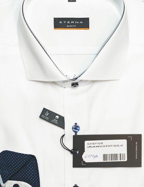 Рубашка белая Slim Fit с длинным рукавом 100% хлопок