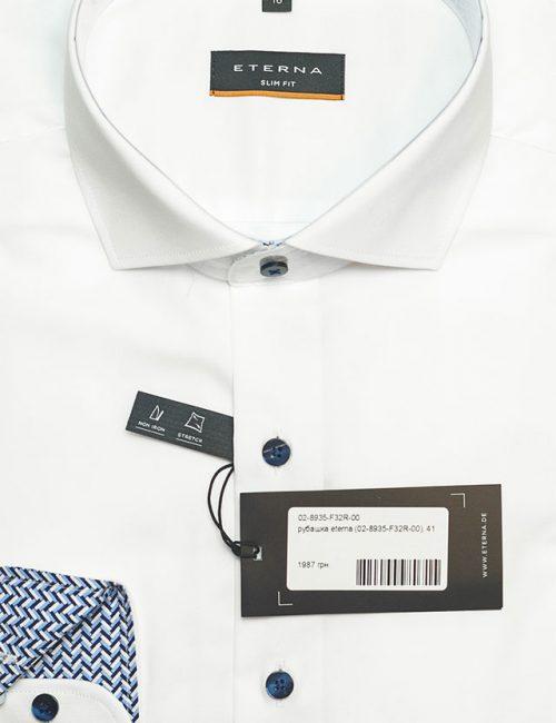 Рубашка мужская с длинным рукавом приталенная 100% хлопок