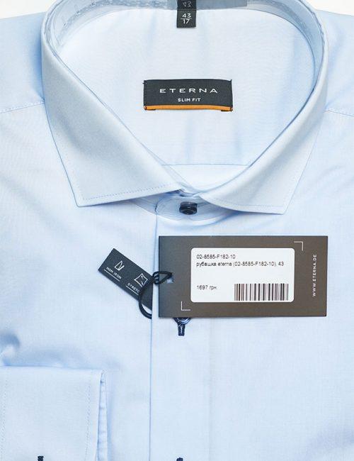Мужская рубашка голубая приталенная 100% хлопок