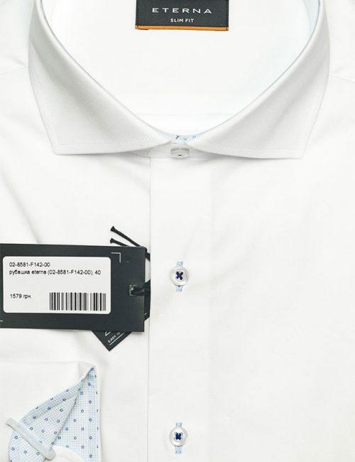Мужская рубашка с длинным рукавом на пуговице белая 100% хлопок