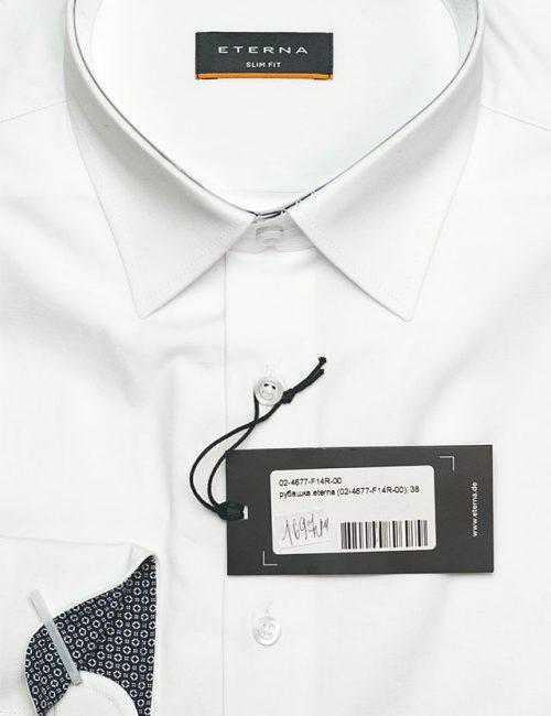 Рубашка белая мужская Slim Fit 100% хлопок