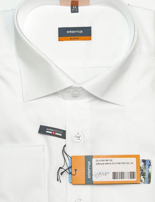 Мужская рубашка Slim Fit белая 100% хлопок