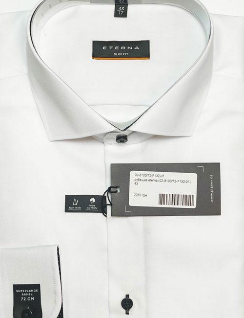 Мужская рубашка белая Slim Fit с длинным рукавом 100% хлопок