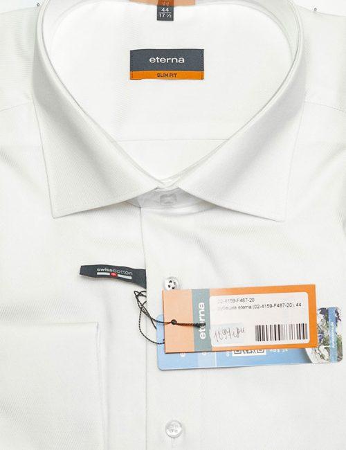 Рубашка белая мужская Slim Fit с длинным рукавом 100% хлопок
