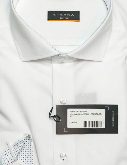 Мужская рубашка Slim Fit с длнным рукавом белая 100% хлопок