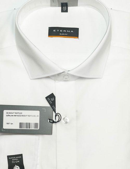 Рубашка белая приталенная с рукавами 72см 100% хлопок
