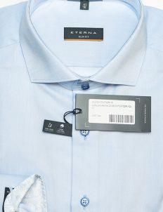 Рубашка приталенная мужская голубая 100% хлопок