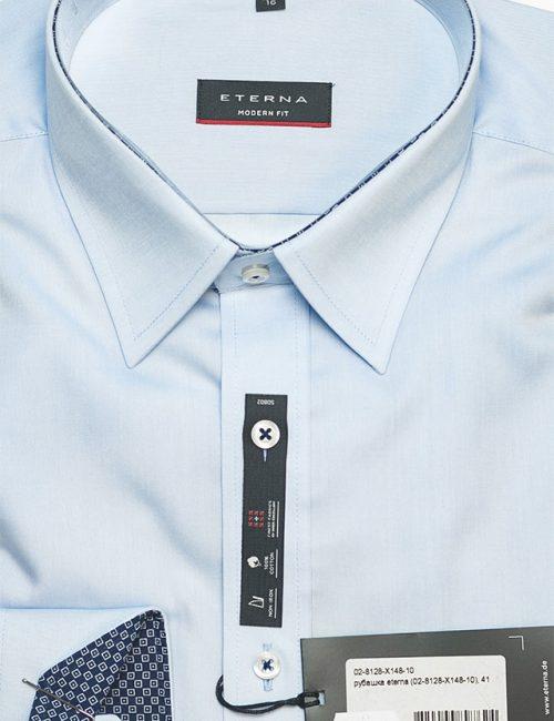 Рубашка мужская голубая Modern Fit 100% хлопок