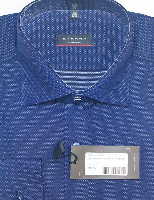 Мужская рубашка классического кроя синяя в горошек 100% хлопок