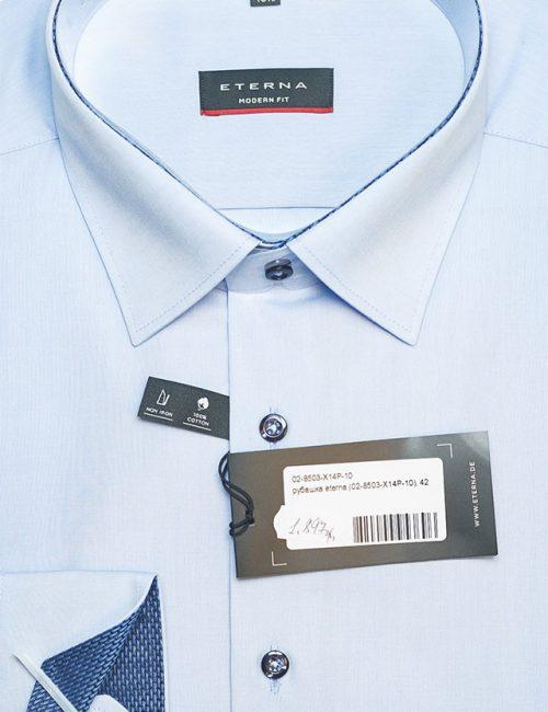 Мужская рубашка голубая с длинным рукавом прямая 100% хлопок