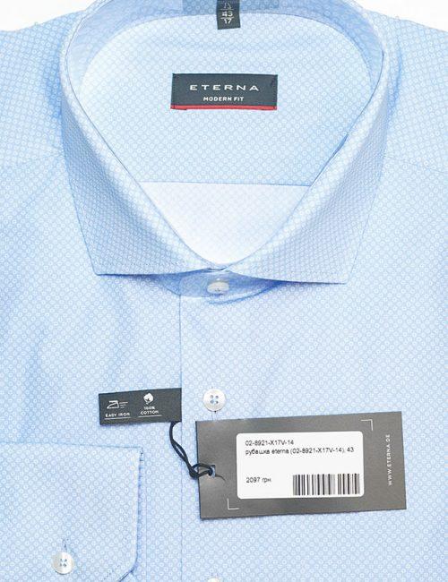 Рубашка голубая с принтом прямого кроя 100% хлопок