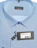 Рубашка мужская с принтом голубая 100% хлопок