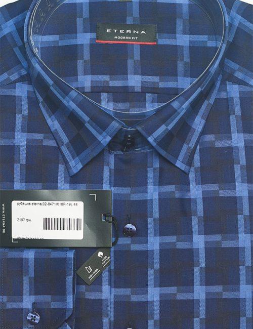 Мужская рубашка синяя с принтом Modern Fit 100% хлопок