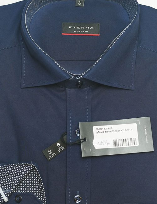 Синяя рубашка с интересным принтом длинный рукав 100% хлопок