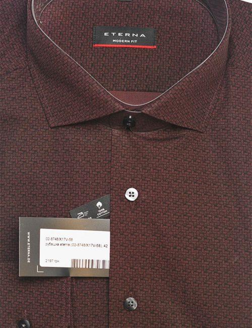 Однотонная короткая синяя рубашк Modern Fit с длинным рукавом 100% хлопок