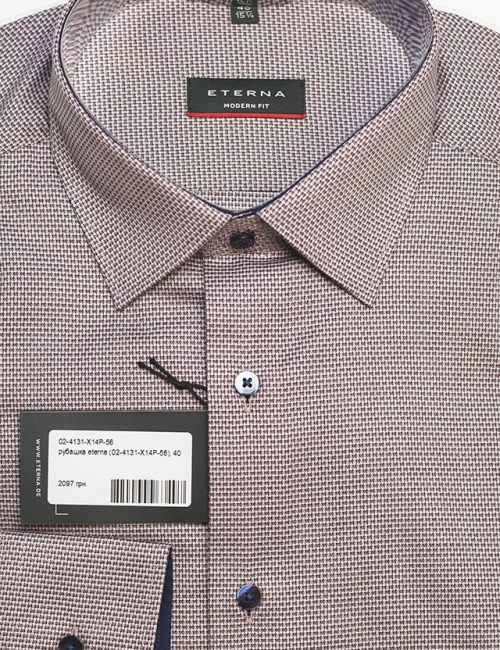 Однотонная короткая рубашка в клетку приталенная 100% хлопок
