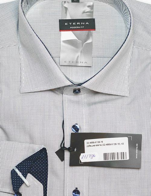 Рубашка прямая белая в клетку с длинным рукавом 100% хлопок