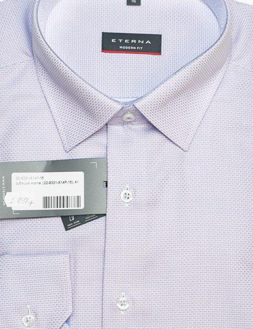 Белая рубашка с длинным рукавом на пуговицах 100% хлопок