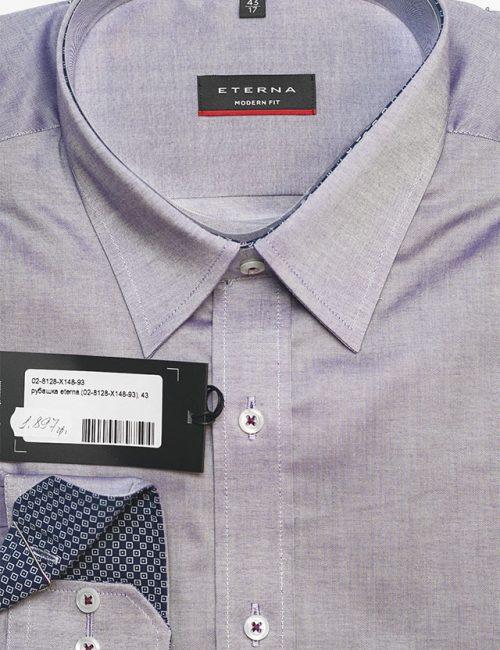 Рубашка мужская серая с длинным рукавом прямая 100% хлопок