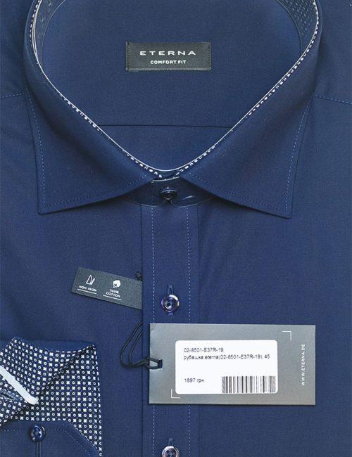 Мужская рубашка синяя Comfort Fit 100% хлопок