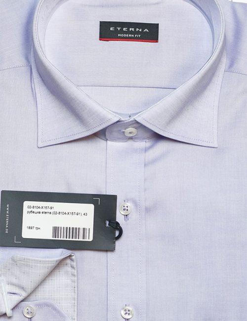 Рубашка серая Modern Fit с длинным рукавом 100% хлопок