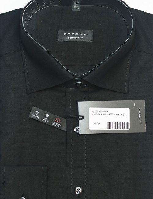 Рубашка мужская черная с длинным рукавом 100% хлопок