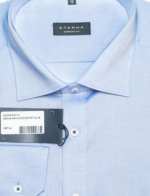 Мужская рубашка Comfort Fit голубая 100% хлопок