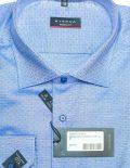 Рубашка синяя с длинным рукавом Modern Fit 100% хлопок