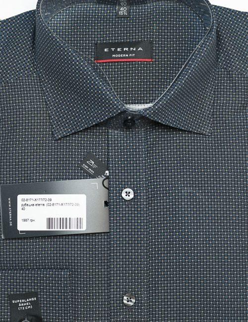 Черная рубашка с длинным рукавом Modern 100% хлопок