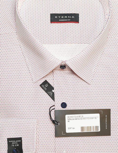 Рубашка в силуэте Modern fit с цветным узором 100% хлопок