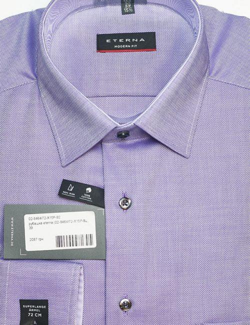 Рубашка с длинным рукавом сиреневая однотонная 100% хлопок