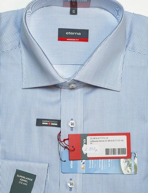 Мужская рубашка modern fit голубая в полоску 100% хлопок