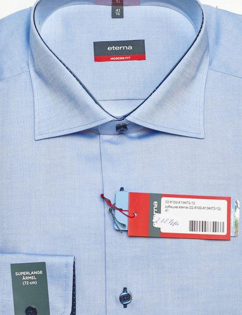 Рубашка голубая полуприталенного кроя 100% хлопок