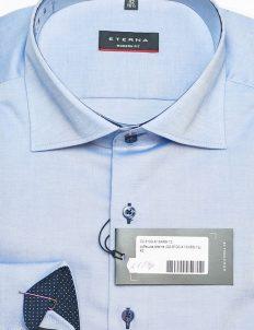 Голубая однотонная рубашка Modern Fit 100% хлопок