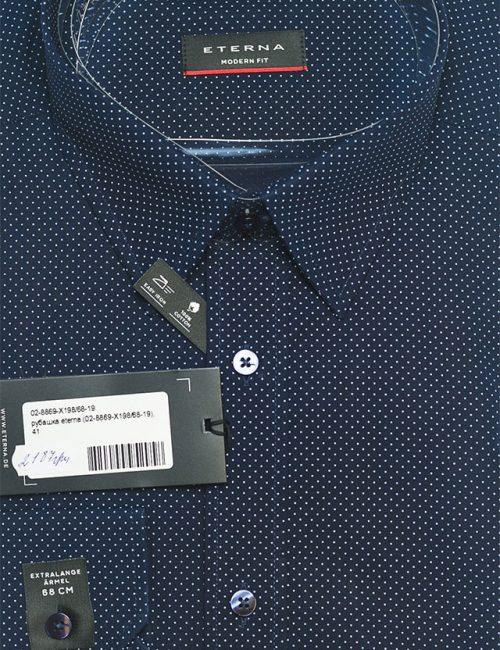 Полуприталенная синяя рубашка в мелкий горошек 100% хлопок