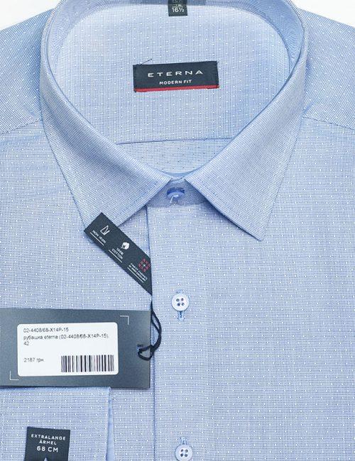 Рубашка Modern Fit голубая с мелким горошком 100% хлопок