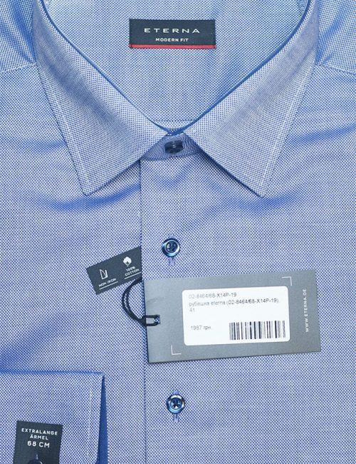 Голубая полуприталенная рубашка с длинным рукавом 100% хлопок