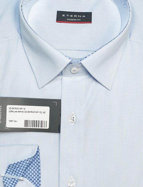 Рубашка с длинным рукавом в мелкую полоску 100% хлопок