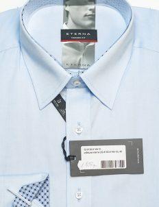 Мужская голубая однотонная рубашка 100% хлопок
