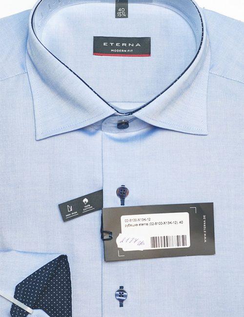 Голубая мужская рубашка с длинным рукавом 100% хлопок